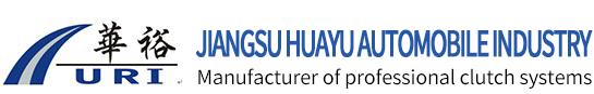 Automobile clutch manufacturer