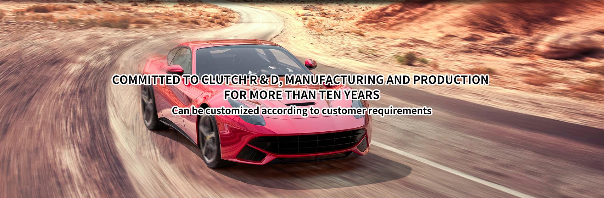Automobile clutch manufacturers